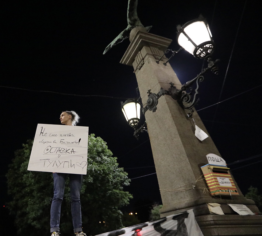 <p>25-и ден на антиправителствени протести в София</p>