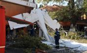 Самолет се разби в сграда в Северна Гърция