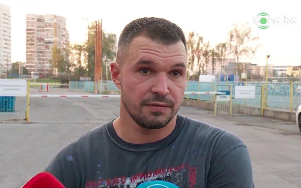 "Нападателят Валери Божинов се появи днес на стадион ""Георги Аспарухов"","