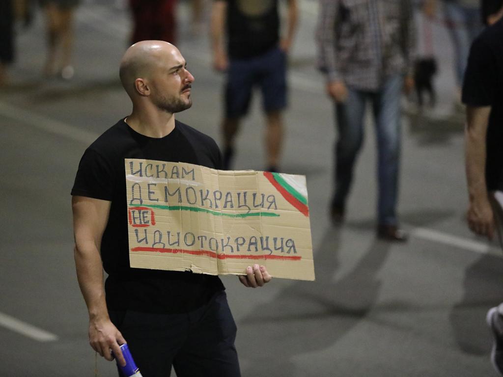<p>Антиправителствени протести за 26-та вечер</p>