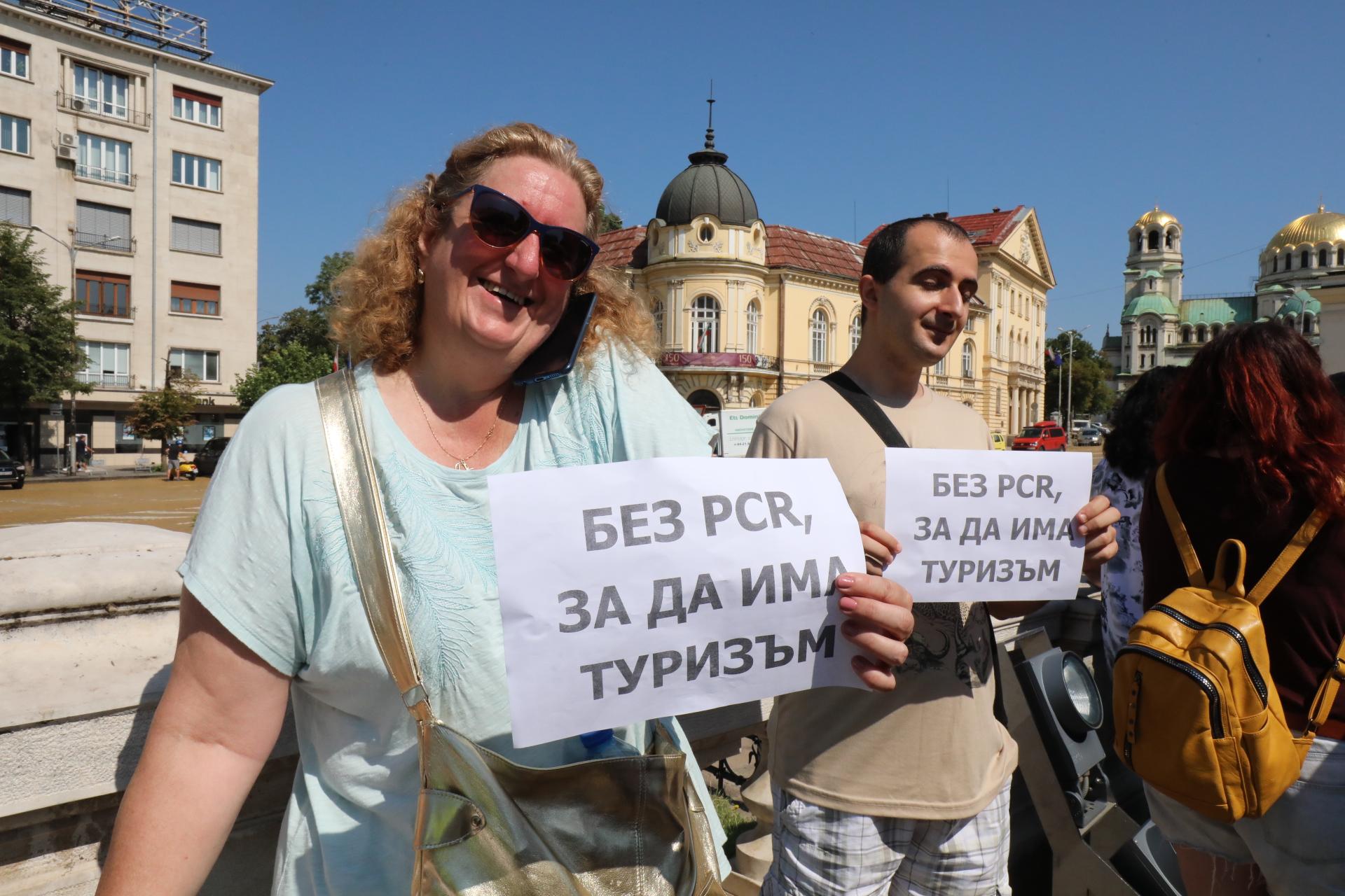 <p>Обединение &bdquo;Бъдеще за туризма&ldquo; организира митинг пред Народното събрание</p>