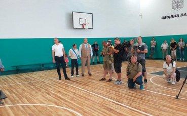 Министърът на спорта откри ремонтираната зала по баскетбол във Варна