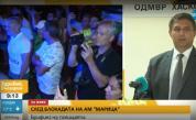 ОДМВР - Хасково: Протестиращите, затворили АМ