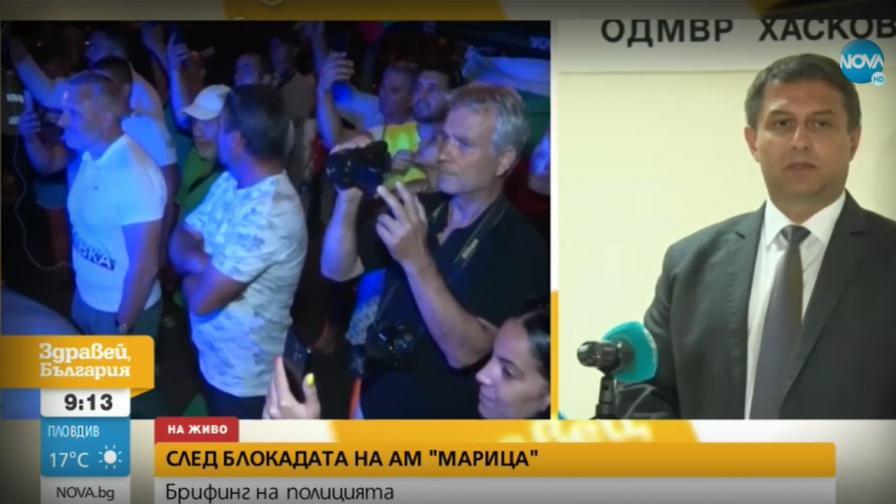 <p>&quot;Протестиращите, затворили АМ &quot;Марица&quot;, провокираха полицаите&quot;</p>