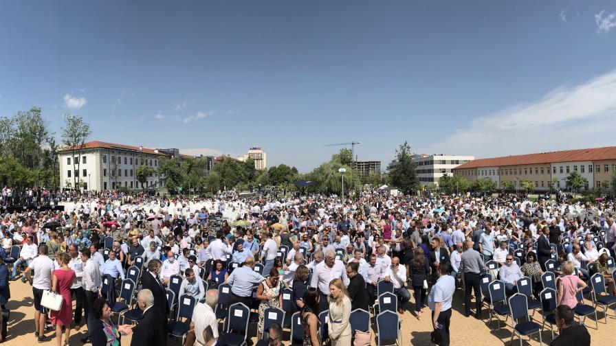 <p>Протест и сблъсъци на конференцията на ГЕРБ</p>