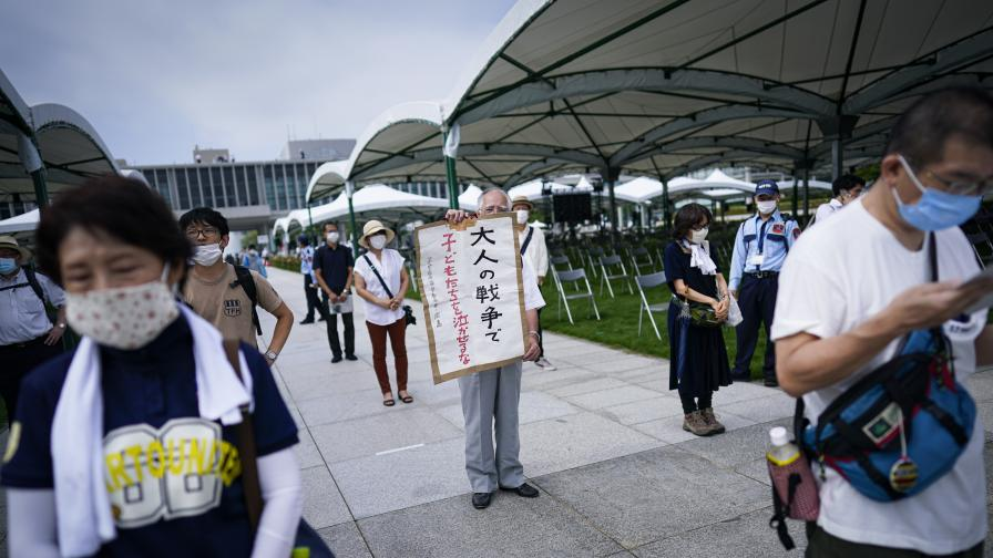 75 години от атомната бомба над Хирошима