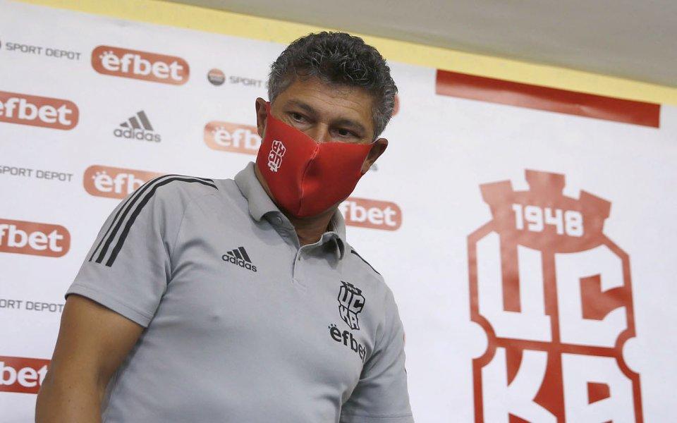 Красимир Балъков не се притеснява, че утре ще се изправи