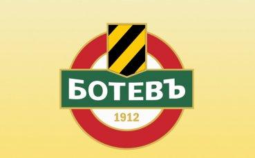 И Ботев застана твърдо срещу палатковите лагери