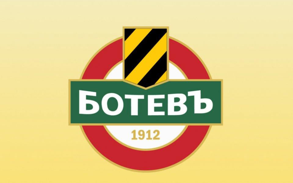 Два дни преди градското дерби между Ботев Пловдив и Локомотив