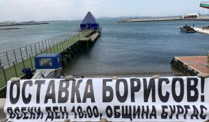 """Доган сарай бийч фестивал"" се провежда в ""Росенец"""