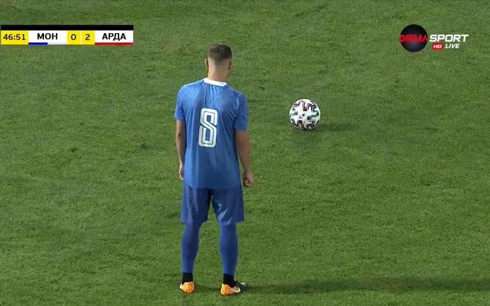 В 48-ата минута Преслав Петров намали резултата, след като бе