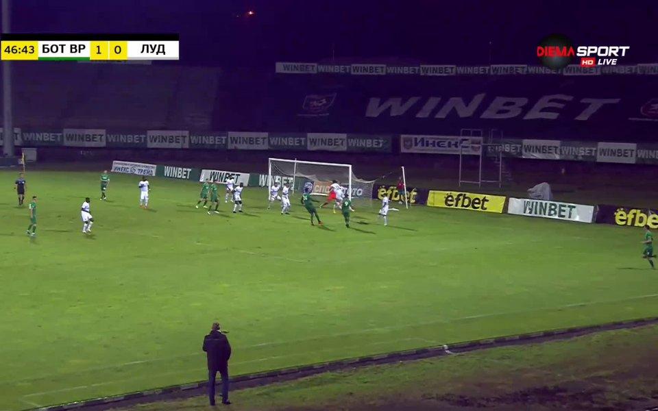 В 47-ата минута на двубоя между Ботев Враца и Лудогорец