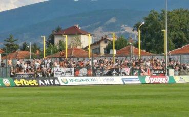 Феновете на Локо Пловдив подкрепят любимците си