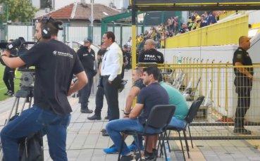 Шефове на Ботев и Локо гледат дербито заедно