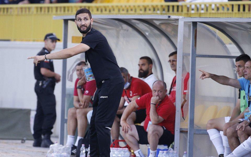 Помощник-треньорът на Локомотив Пловдив- Александър Тунчев, говори след загубата с
