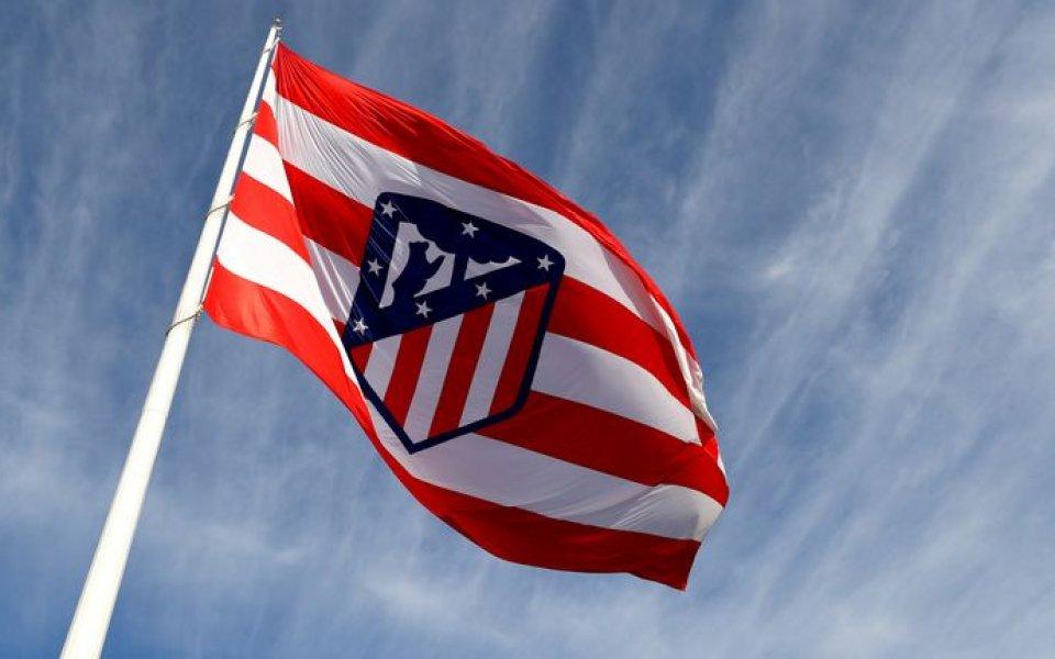 Испанският Атлетико Мадрид потвърди за два случая с коронавирус след