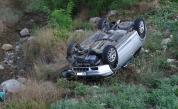 Кола излетя и се обърна край Симитли, пострадали