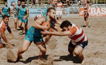 Ще се проведе 3-ото издание на Международния турнир по плажно ръгби 5 в град Бургас
