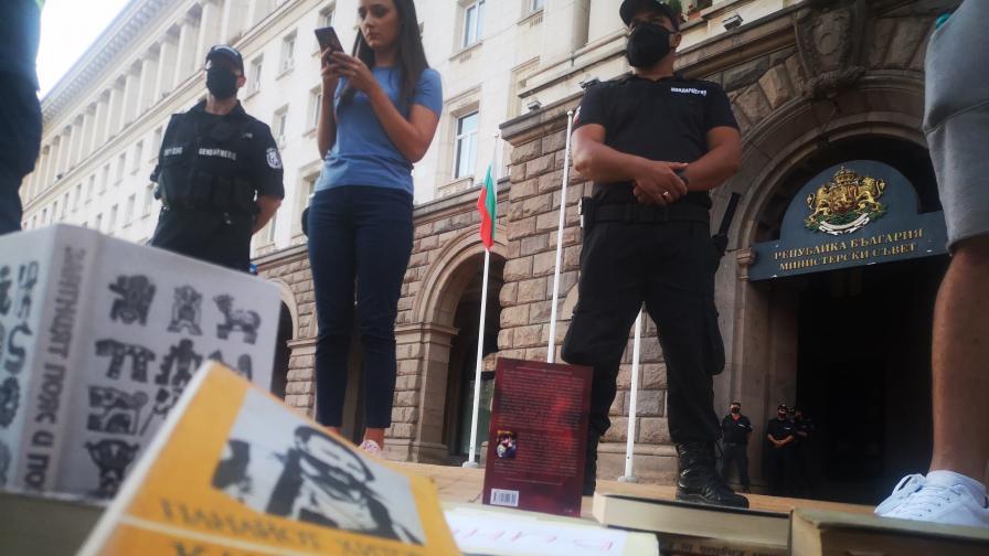 33-ти ден на антиправителствени протести в...