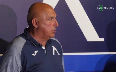 Георги Тодоров: Нямахме почти никакви идеи в нападение