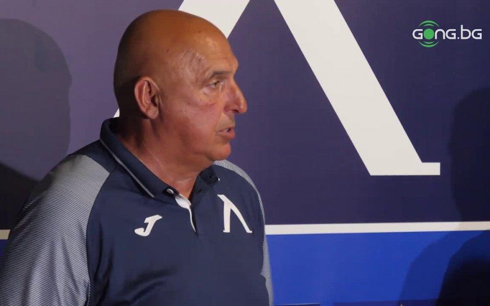 Наставникът на Левски Георги Тодоров сподели своето мнение след поражението