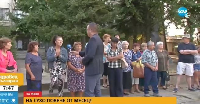 България Цяло село във Великотърновско е без вода