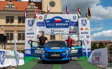Успешна премиера на e-208 на ЕКО енерджи рали Бохемия: отборът на Peugeot CZ с три спечелени титли