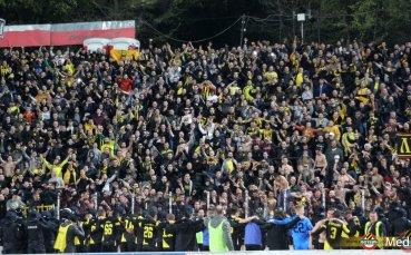 Ботев Пловдив с информация за феновете преди гостуването на ЦСКА