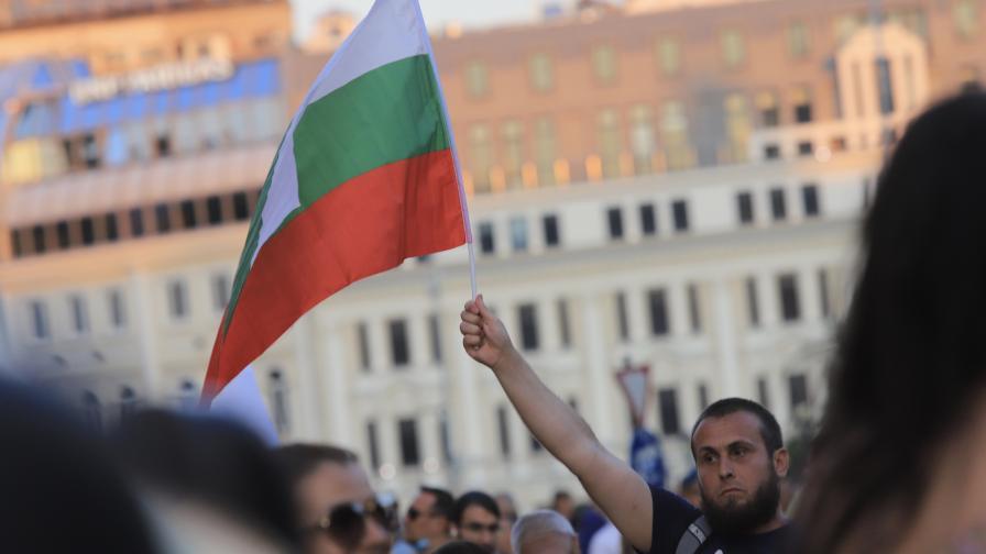 44-та вечер на недоволство, протест и контрапротест в София