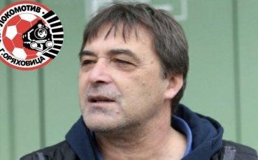 Георги Иванов: Можеше и да спечелим 3-те точки