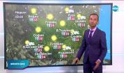 Прогноза за времето (22.08.2020 - обедна емисия)
