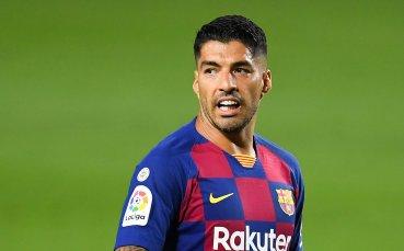 Суарес остава в Испания, разбра се с новия си клуб
