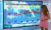 Прогноза за времето (24.08.2020 - централна емисия)