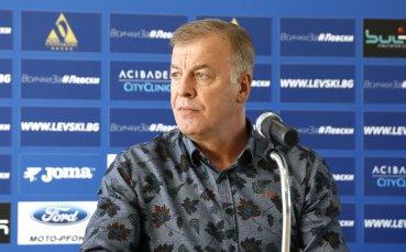 Отива ли Левски в Трета лига? Категоричният отговор на Наско Сираков