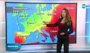 Прогноза за времето (27.08.2020 - централна емисия)