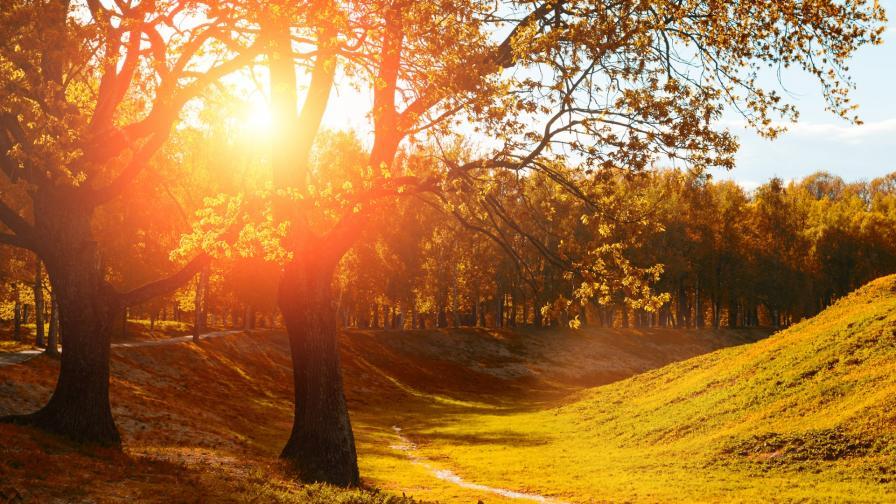 септември есен слънце