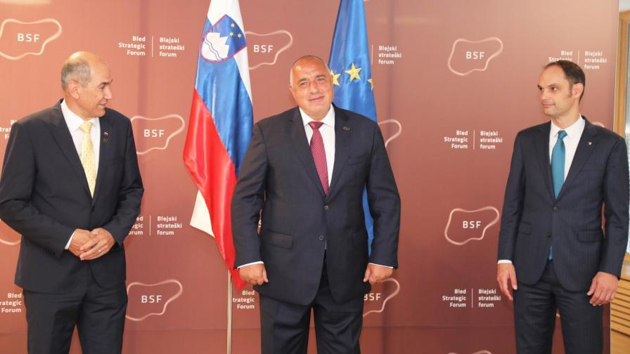 Бойко Борисов в Блед, Словения