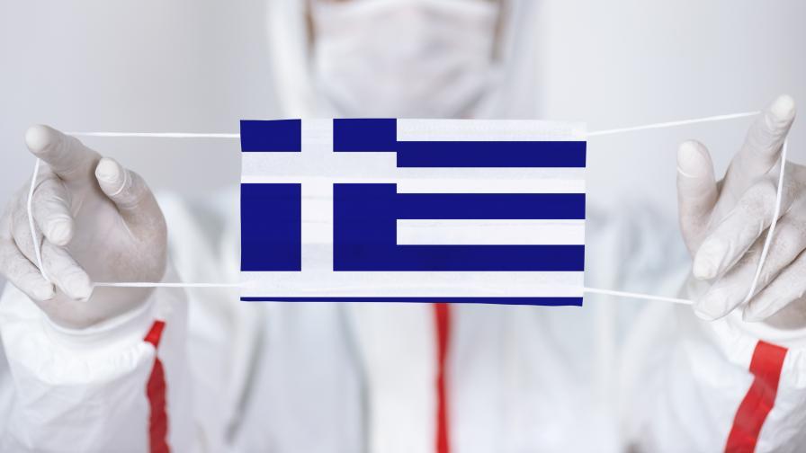 COVID-19: 44% от гърците не искат ваксина