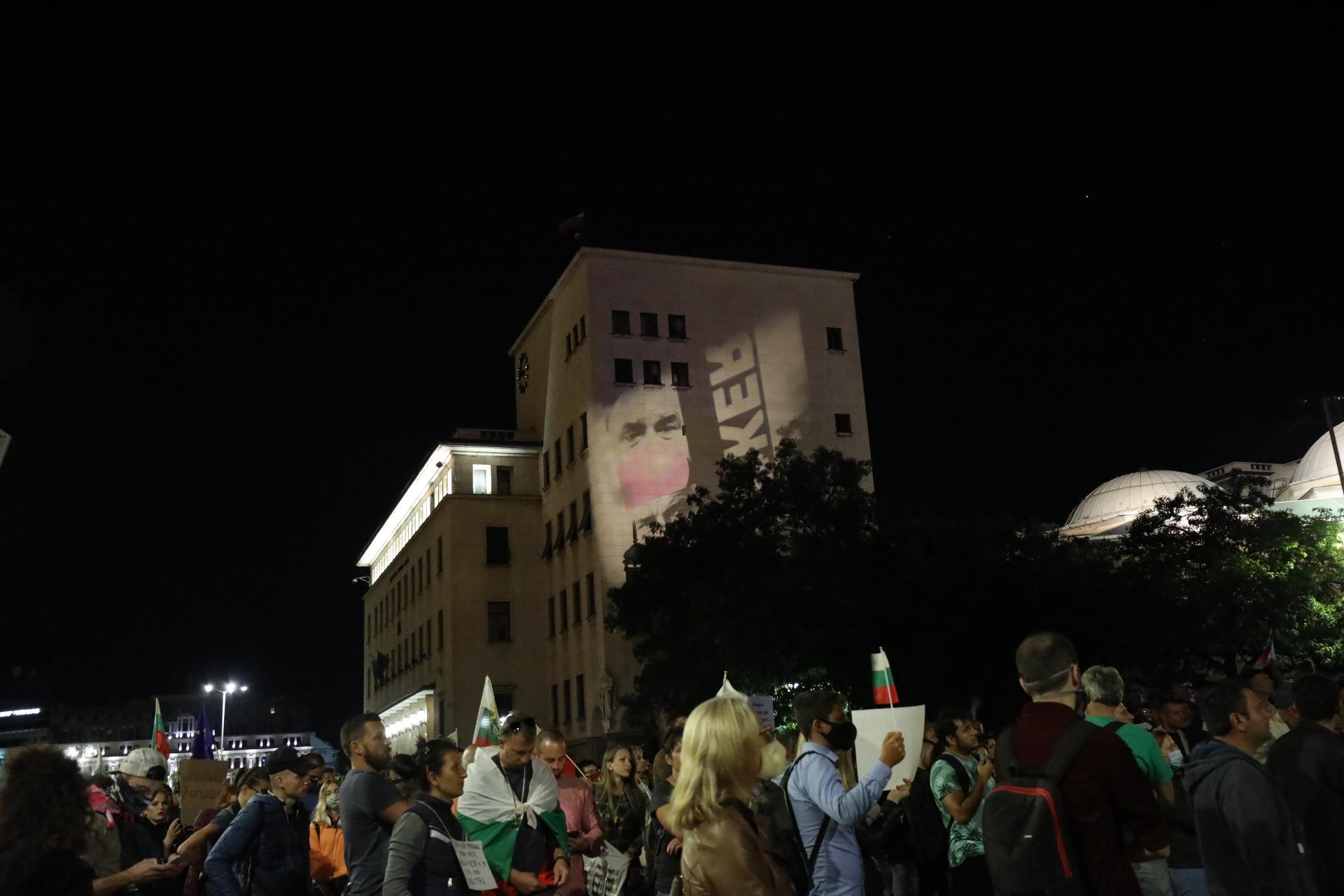 Протести, ден 58