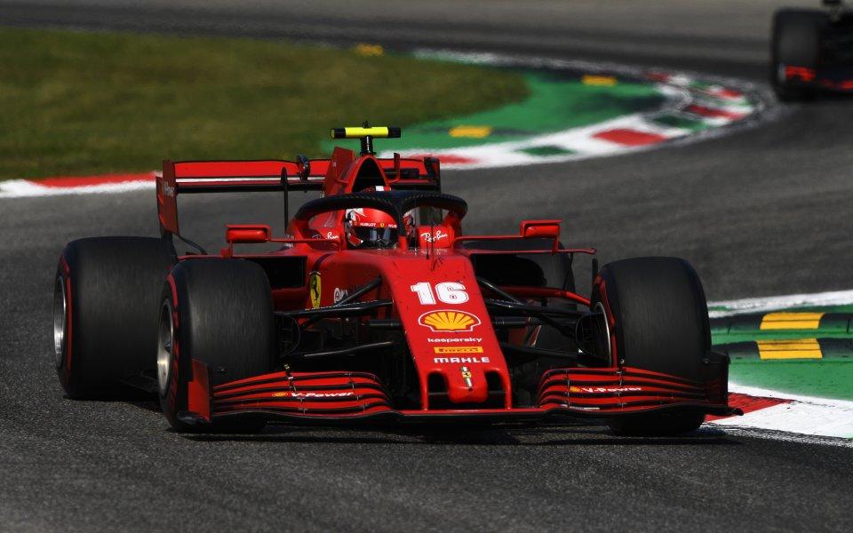 Ферари излиза със специален болид за юбилейното си Гран при на Тоскана