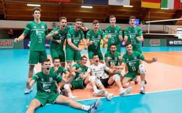 Българин сред отличниците на Евро 2020 по волейбол