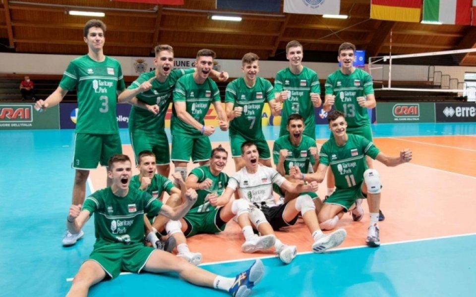Волейболните юноши са на полуфинал на Европейско!