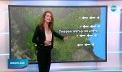 Прогноза за времето (09.09.2020 - централна емисия)