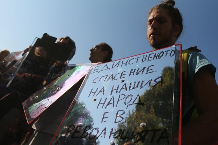 протест 10 септември