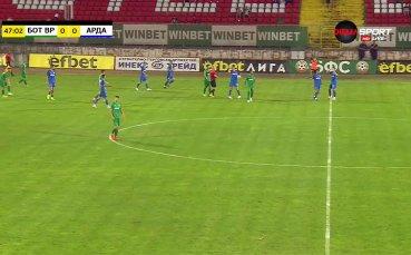 Глупост на Крумов остави Арда с един по-малко във Враца