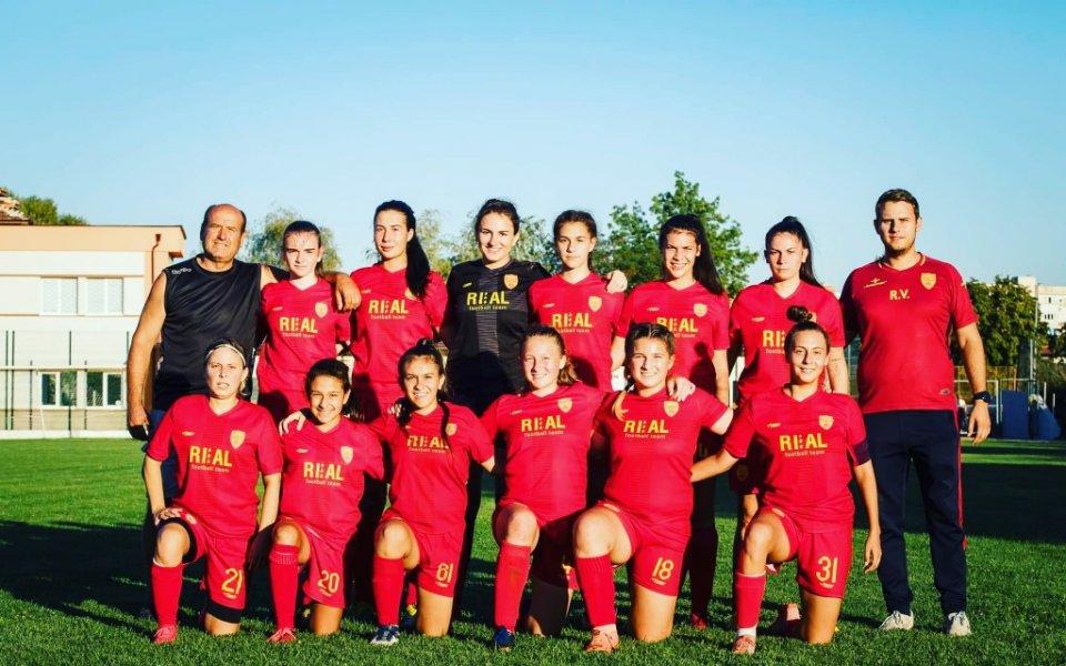 Във II кръг от Държавното първенство по футбол за жени