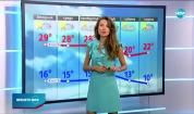 Прогноза за времето (15.09.2020 - следобедна емисия)