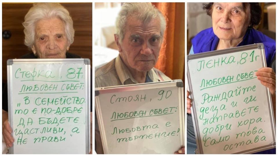баба дядо