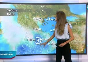 Прогноза за времето (18.09.2020 - централна емисия)