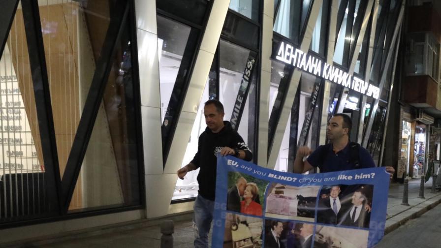 Антиправителствен протест - 72-и ден